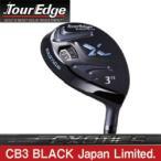 ツアーエッジ  エキゾティックス CB3 ブラック フェアウェイウッド 日本限定モデル