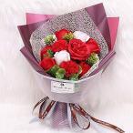 ソープフラワー フラワーギフト バラ カーネーション 花束 誕生日プレゼント ギフト 結婚記念日 女性 人気プレゼント 母の日 先生の日 送