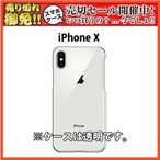 iPhone X スマートフォンケース/スマートフォンカバー