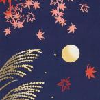 「kenema-注染手拭い 『中秋の名月』 十五夜」の画像