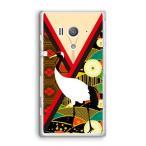 ショッピング docomo Xperia(TM) acro HD SO-03D『着物と鶴』スマートフォンケース/スマートフォンカバー