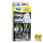 Yahoo!コスメ姫ドクターショール おそとでメディキュット フィットネスアップ 機能性レギンス ブラック L 着圧 ウォーキング
