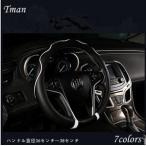 ステアリングカバー クリスタルキルト エナメル ハンドルカバー キルティング Sサイズ 合成皮革レザー 軽自動車 普通車 兼用