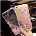 iPhone6/6sケース iPhone6Plus/6sPlusケース iPhone7/7Plusケース 桜 流砂 キラキラ 耐衝撃 携帯ケース スマホケース 送料無料