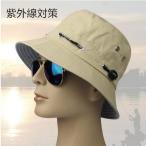 帽子 春夏 UVカット帽子 メンズ帽子レディース 登山 帽子アドベンチャーハット 日よけ帽子 アウトドア 帽子 ハット UV つば広ハット テンガロン男女兼用