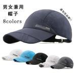 Ten-Gallon Hat - 帽子 メンズ キャップ 通気性抜群 メッシュ ワークキャップ 日よけ帽子 アウトドア 夏 帽子 メンズ レディース 大きいサイズ 男女兼用