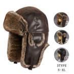 毛皮帽子 パイロット帽子 ファー パイロットキャップ 飛行帽 フェイクレザー 2way 帽子 耳あて ロシア帽 あったかい アウトドア 防寒 メンズ レディース 冬新作
