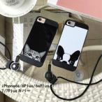 猫&犬 iPhone6/6sケース iPhone6Plus/6sPlusケース iPhone7/7Plusケース カバー 携帯ケース スマホケース 送料無料