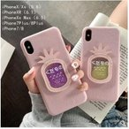 iPhoneX/XSケース iPhoneXRカバー iPhone7/8ケース iPhone7Plus/8Plus iPhoneXs Maxケース カバー iPhoneケース スマホカバー アイフォンケース 可愛い