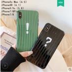iPhoneX/XSケース iPhoneXRカバー iPhoneXs Maxケース iPhone7/8ケース iPhone7Plus/8Plus iPhoneケース スマホカバー アイフォンケース 携帯ケース TPUケース