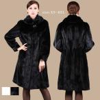 ファーコート レディース 毛皮コート ミンク ロッグコート おしゃれ 上着 暖かい 秋冬 防寒 お洒落 レディースファッション