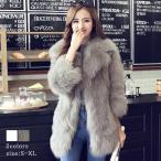 ファーコート レディース 毛皮コート フォックス ロッグコート フェイクファー 高級 おしゃれ 上着 暖かい 秋冬 防寒 レディースファッション