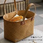 かごバッグ 手提げ バスケット お買い物バッグ レディース 草編みバッグ 浴衣 ゆかた 編み 野菜 収納 大容量 軽量 マザーズバッグ 新作 送料無料