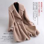 ファーコート ムートンコート レディース 毛皮コート アウター ロングコート 柔らかい モコモコ 厚手 防寒 暖かい あったか 冬物 新作 送料無料