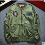 MA-1 メンズ フライトジャケット ミリタリー スタジャン ジャケット 厚手アウター おしゃれ 秋物 冬物 春物 男女兼用 レディース 大きいサイズ