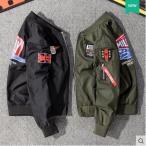 フライトジャケット ミリタリー メンズ MA-1 スタジャン ジャケットアウター レディース 大きいサイズ おしゃれ 秋冬 秋物