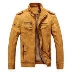 ライダースジャケット メンズ ブルゾン ジャケット 牛革 本革 バイクジャケット アウター ボア付き 裏起毛 防寒 暖かい あったか 秋物 冬物 新作 送料無料