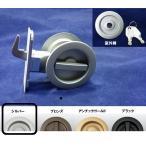 引き戸の鍵 鎌錠 GIA121-ML-SL 鍵付間仕切錠 補助レバー付き シルバー色 バックセット38mm、51mm