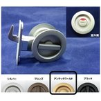 引き戸の鍵 鎌錠 GIA121-W-AG 表示付 補助レバー付き アンチックゴールド色 バックセット38mm、51mm