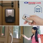 玄関後付 キーレス電気錠 ホンダロック イージーロック easy lock  ゴールド色 オートロック自動施錠機能付き 穴加工なし簡単取り付け