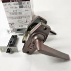 ドア取手ハンドル交換 GIKEN ホームレバーHL-4C 銅ブロンズ 表示付 バックセット35mm、50mm、60mm