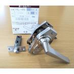 ドア取手ハンドル交換 GIKEN ホームレバーHL-4N ニッケル 表示付 バックセット35mm、50mm、60mm