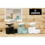 LABRICO ラブリコ 2×4アジャスター 上下1組 天井や床をキズずに2×4材で棚作り 自分でできるオシャレDIY
