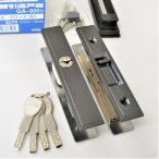取替引違い戸錠 GA-800D ディンプルキー4本付き 引き戸玄関錠取り替え 引戸錠