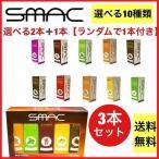 �Żҥ��Х� �ץ롼��ƥå� ������ �ꥭ�å� smac 10ml ������ 10������椫�����٤�2�ܥ��å�+1�� ��� 3�� 30ml �ӥ��ߥ��۹�  ���� SMAC