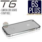 iPhone6s Plus バンパー アルミ ケース アルミバンパー メタルバンパー アイフォン6s プラス SWORD T6 カメラガード・ストラップホール付(チタンxシルバー)