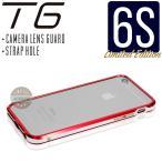 iPhone6s バンパーアルミ ケース アルミバンパー メタルバンパー アイフォン6s SWORD T6 カメラガード・ストラップホール付(レッドxシルバー)
