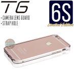 iPhone6s バンパーアルミ ケース アルミバンパー メタルバンパー アイフォン6s SWORD T6 カメラガード・ストラップホール付(ローズゴールドxシルバー)