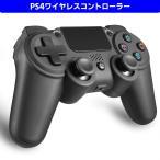 PS4 コントローラー 無線 ワイヤレス プレステ4 ジャイロ搭載 イヤホン接続可