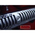 CT110−P UB オーストラリア 輸出仕様★マフラープロテクターにステンレスのネジ 新品7本★
