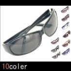 ショッピングサングラス サングラス メンズ UVカット ゴーグル ミラー サングラス シルバー 2359 2470 2473