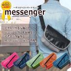 ショルダー メッセンジャー メンズ 鞄 斜めがけ a4 ミニ