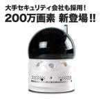 ペットモニター ベビーモニター 介護 など簡単監視 音声も聞ける フルHD ネットワークカメラ SX-704