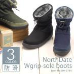North Date ノースデイト Wグリップ インナーファー ブーツ 7,560円以上送料無料/あすつくOK