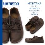 ショッピングサボ BIRKENSTOCK ビルケンシュトック MONTANA モンタナ オイルドレザー/ハバナ レディース/幅狭 199243