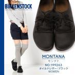 ショッピングサボ BIRKENSTOCK ビルケンシュトック MONTANA モンタナ オイルドレザー/ブラック レディース/幅狭 199263