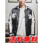 メンズ スカジャン ブラック ホワイト 黒 白 横須賀 ジャンパー ヨコスカ 刺繍 イーグル 鷹 ジップアップ ファスナー S M L XL XXL