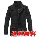 ブラック) メンズ トレンチ コート ジャケット 裏地付 中綿なし 大きい ビッグ サイズ シンプル フォーマル カジュアル M L XL LL XXL 2XL XXXL 3XL 4XL 5XL