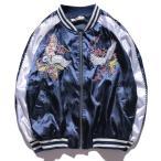 レディース スタジャン 横須賀ジャンパー ブルゾン ジャケット 刺繍