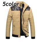 ショッピング中綿 4色) メンズ ジップアップ 中綿 厚手 ジャケット シンプル 無地 切り替えし ブルゾン ファスナー 防寒 M L XL LL