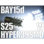 LED SMD 白 ホワイト S25 BAY15D ダブル球 バルブ 39連 1個