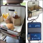 食事トレイとしても使える車のバッグシート用多機能ポケット!