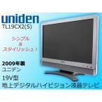 サマーSALE! 【中古】 Uniden/ユニデン 19V型地上デジタルハイビジョン液晶テレビ TL19CX2(S)