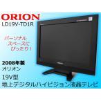 【中古】 ORION オリオン 19V型 地上デジタル ハイビジョン液晶テレビ ブラック LD19V-TD1R 2008年製