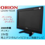 【中古】 ORION オリオン 19V型 地上デジタル ハイビジョン液晶テレビ ブラック LD19V-TD1R 2009年製