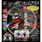 スーパーSALE! 【新品】 ピーナッツクラブ RC4chジャイロヘリコプター レッド LED搭載 ジャイロ機能搭載 USB充電 KK-00305RD